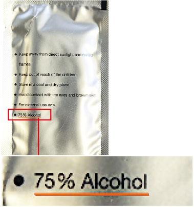 睇清消毒成分 濕紙巾靠酒精快速殺病毒