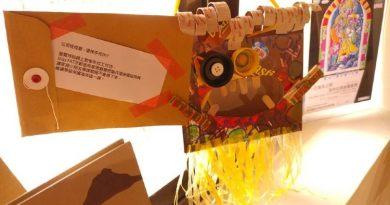 [停課不停學] 藝術家Miss FAT 教你將廢物變「垃圾怪怪獸」 作品隨時變展品 宣揚海洋環保意識