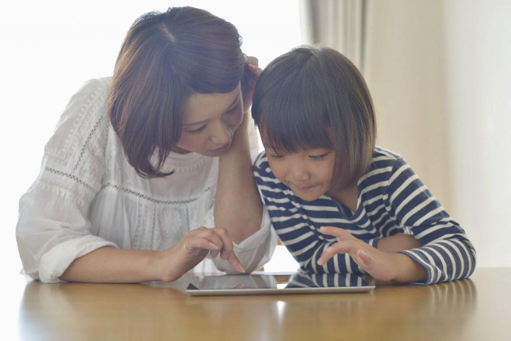 [停課不停學] 子女被網絡欺凌,家長怎麼辦?