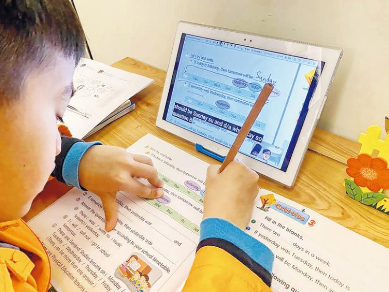 [停課不停學] 串連學生家校與社區 GRWTH 網上教育綜合平台 家校App功能多元化
