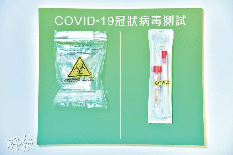 【新冠檢測】知多啲:抽樣位置病毒不足致冠狀病毒測試「假陰性」