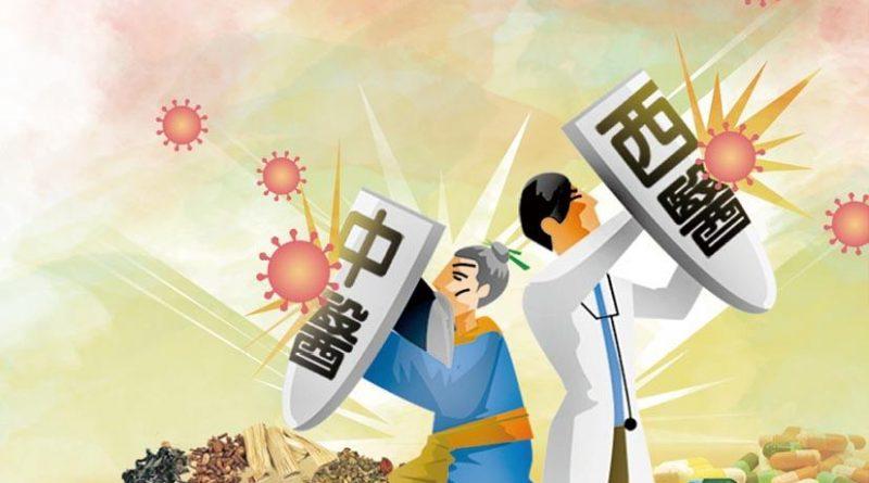 【中西醫合璧】戰新冠 舊藥新用 尋最佳療法