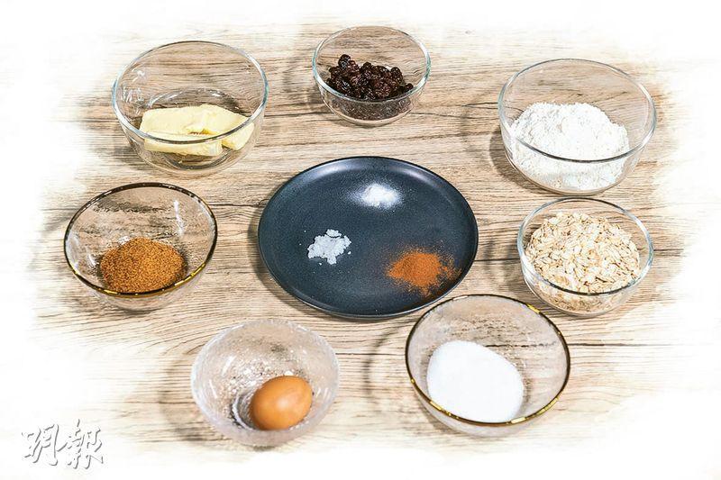 【爆紅食譜】1000次梳乎厘奄列 巴斯克蛋糕 烹飪達人傳授創意料理