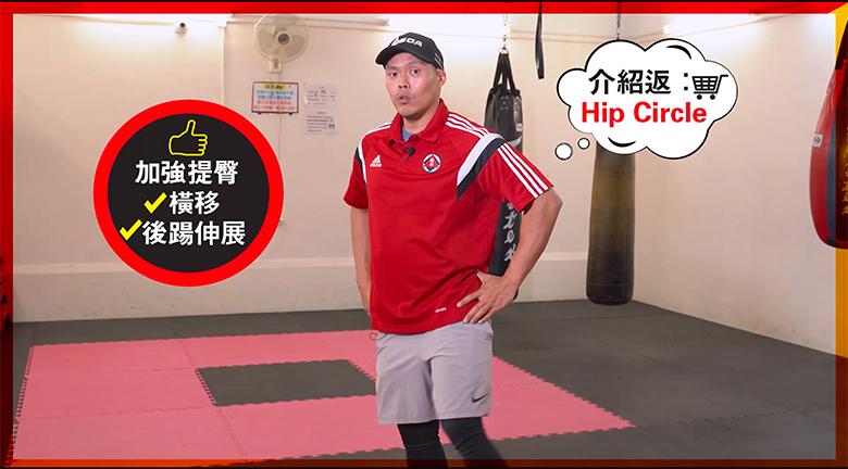 【運動科學 Barry Sir】4組蜜桃臀鍛煉動作 健康美麗改善身型