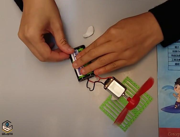 [停課不停學] 動手做電風扇 齊學流動空氣