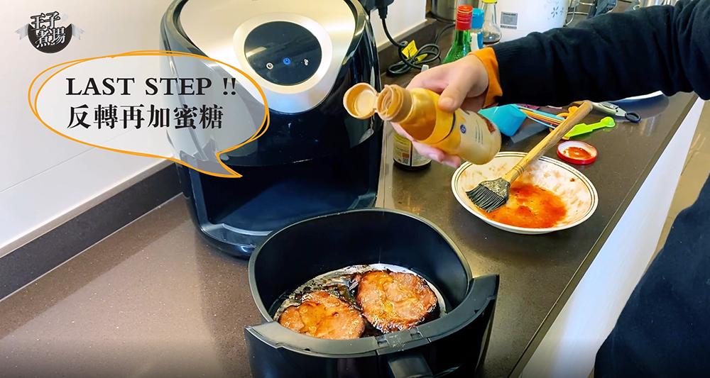 【王子煮場】多片:四人前家居料理 氣炸鍋X茶餐廳美食