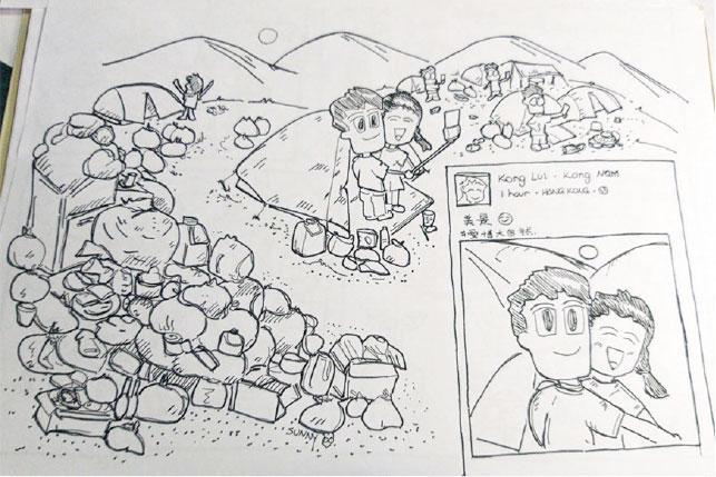 【行山郊遊】西貢登峰看海 行山先學禮