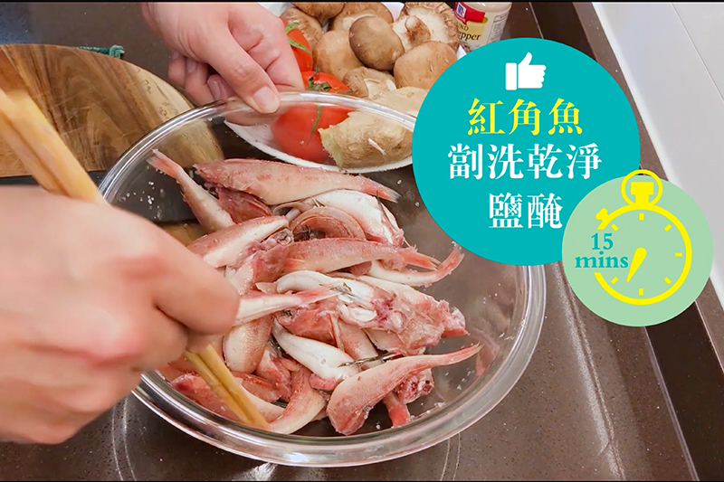 【王子煮場】 打邊爐食得健康 自煮火鍋魚湯底營養滿分