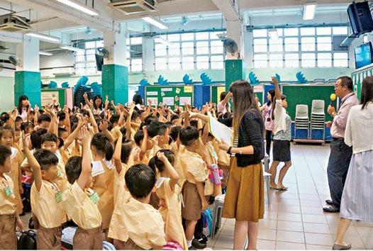 小學部署:小一新學年融入幼園課程  延長適應周
