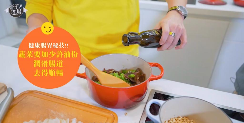 【王子煮場】做冬輕鬆煮 輕盈過節菜 澳洲鮑魚沙律