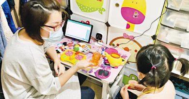 港研訓練App 家長擔當治療師 SEN安坐家中不停學