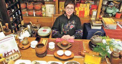 開茶貼士:開茶考細心 宜從邊緣入手