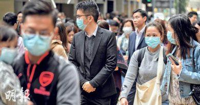 倘僅一半人戴口罩 研究:難減疫症傳播