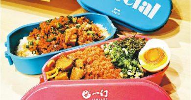 【飲食Quicknote】母親節歎拉麵換好禮 全球限量便當盒