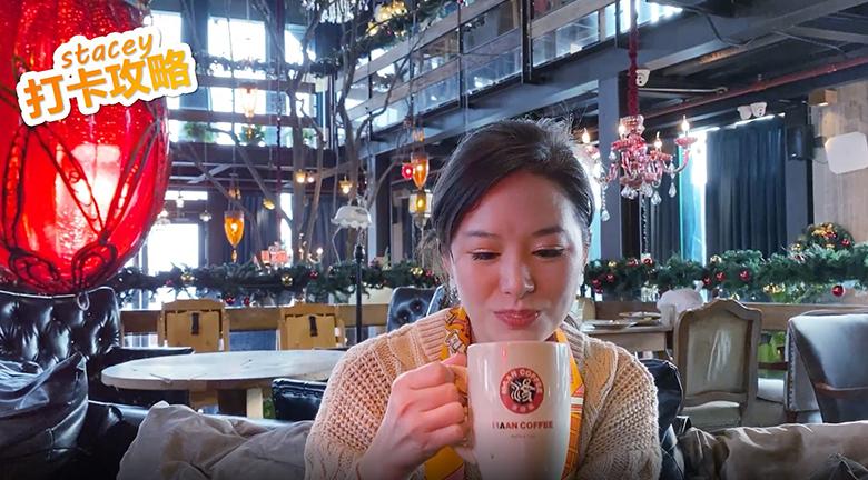 【Stacey打卡攻略】南山區文青周末 嘆咖啡逛日本大師級設計展