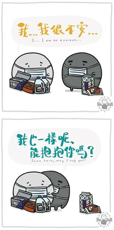 【治癒系漫畫】描繪日常 細膩故事帶來溫暖 疫中作畫 一點一逗療癒人心