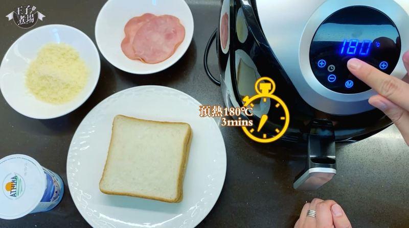 【王子一分鐘貼士】氣炸鍋美食DIY 法式芝腿治 Croque Monsieur