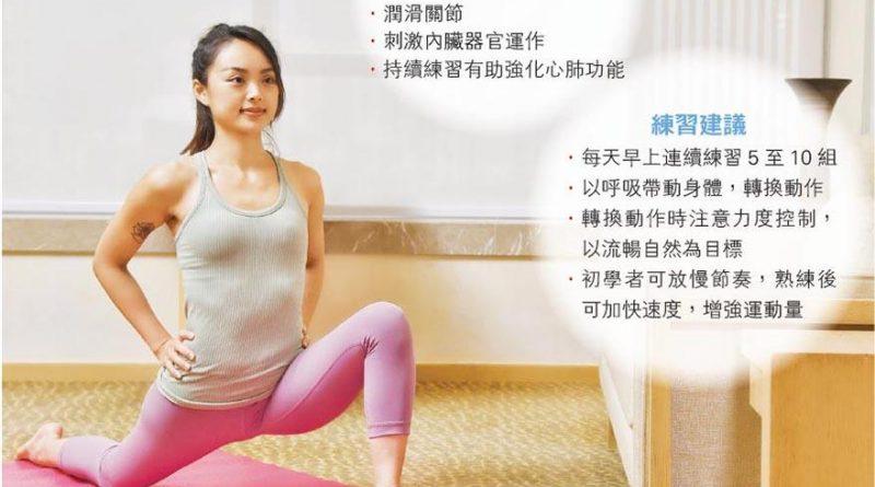 14 項家居運動 無懼疫情 在家一樣可以 keep fit 健身