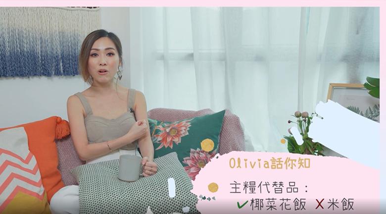 【Olivia生酮飲食日記】無飯午餐 泰式炒雞配椰菜花飯