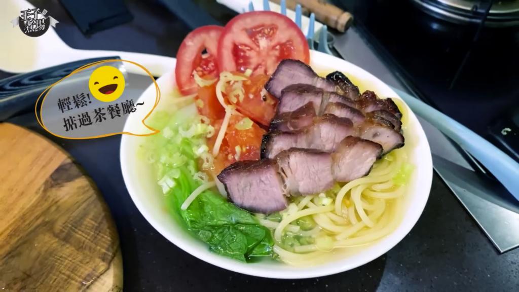 【王子煮場】自製茶餐廳美食 惜食美味 健康叉燒湯意粉