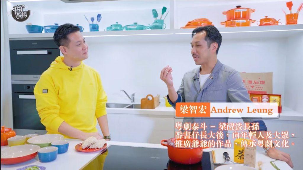 【王子煮場】做冬輕鬆煮 輕盈過節菜 陳皮普洱冷麵 (中日Fusion版 )