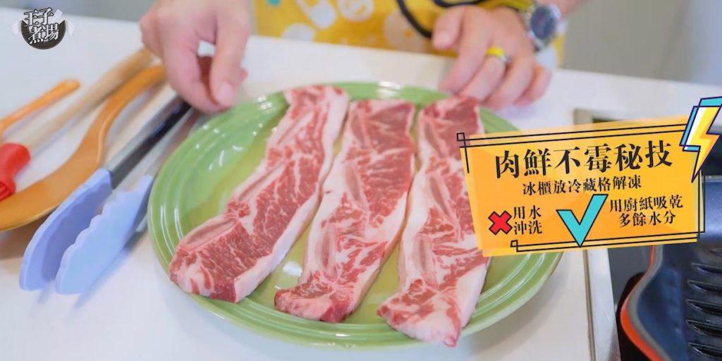 【王子煮場】過年輕鬆煮 輕盈過節菜 XO醬牛仔骨