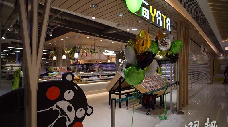 一田購物優惠日 下星期四一連 7 日 超市貨品連續發放四星期