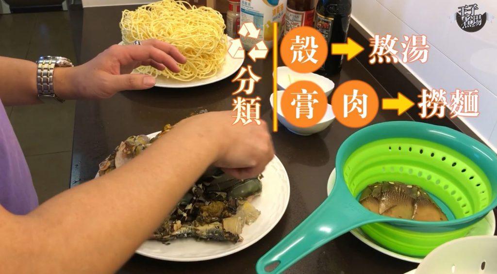 【王子煮場】惜食‧上湯龍蝦伊麵 新鮮惹味活用食材