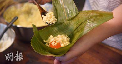 【端午節食糉】端午節 速學 DIY 包糉 立即準備浸軟鹹水草、浸糯米、烚糉葉......
