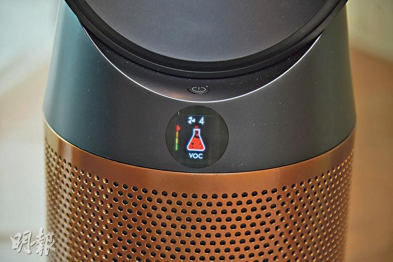 【消暑電器】智能風扇吹散悶熱 搭配冷氣精明慳電