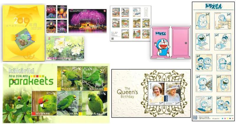 香港郵政周四發售《多啦A夢》貼紙郵票 另有外地精選郵品【多圖】
