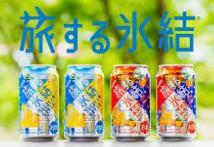 【AEON新開幕優惠】 尖沙咀店引入日本家品 寵物專區 超人氣日本零食