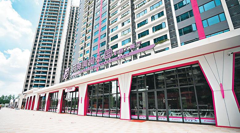 【Stacey 打卡攻略】碧桂園首家最全面機器人餐廳綜合體開業 提供中菜、火鍋、速食 同時服務600人