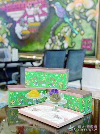 【端午節食糉】恆大.珺瓏灣EMERALD BAY 一連四日送「水晶糉」盒裝禮品