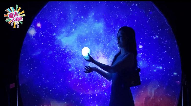 【Stacey打卡攻略】深圳商場走入COSMOS平行宇宙 科技藝術長知識