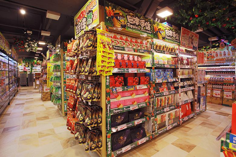 【開幕限時優惠!】驚安の殿堂 DON DON DONKI 名珠城店進駐銅鑼灣
