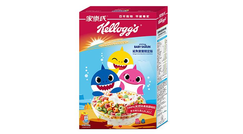 家樂氏鯊魚寶寶限定版穀物早餐登場