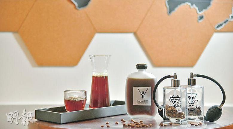 【品味咖啡】百年建築「上咖啡課」 香水瓶噴啡香