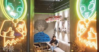 【品味咖啡】玩味復古裝潢 活化唐樓 與外星人歎啡