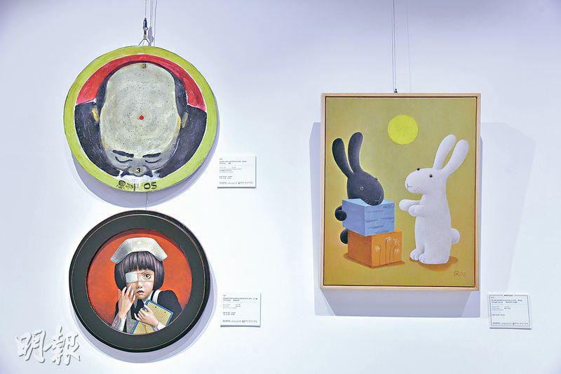 Collect:輕鬆潮玩藏品 KAWS 小丸子當拍賣主角
