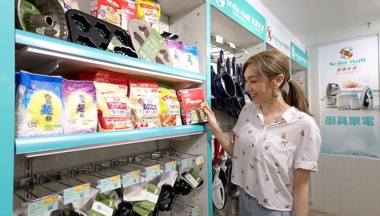 【開幕優惠】九龍建業一站式生活百貨 SODA MALL 雲集健康養生食品