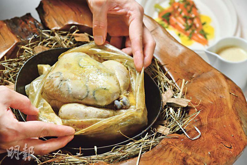 法國王室菜 八折送上門 古法慢煮 「巨蛋」藏嫩雞