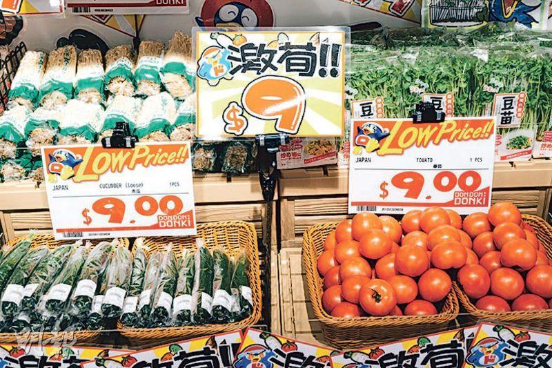 【驚安之殿堂】日系超市 逆市急增 掃貨自煮 解旅行癮