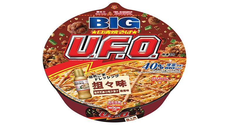 U.F.O. BIG 焙煎芝麻醬登場
