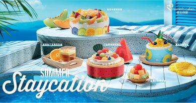 美心西餅Summer Staycation系列 夏日時令鮮果蛋糕營造度假風情