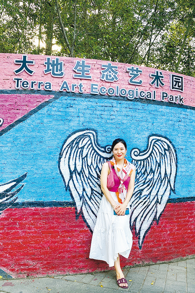 【Stacey打卡攻略】漫遊「大地生態藝術園」觀瀾湖拜師學藍染、活字印刷