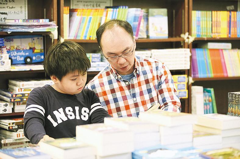 【理財實用書】閱讀好書、親子理財的工作坊 培養兒童理財習慣
