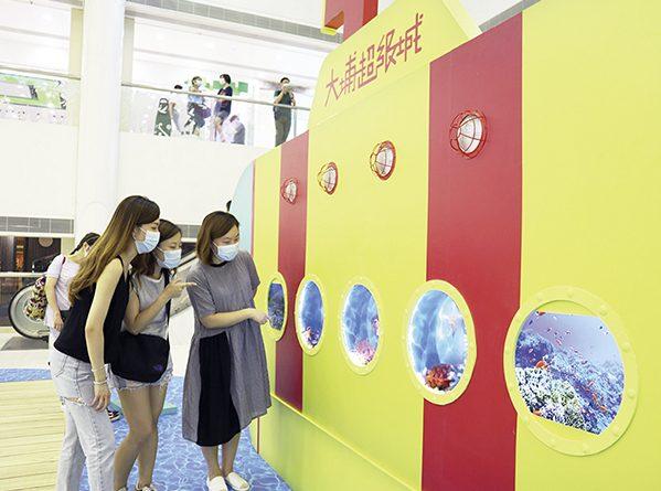 大埔超級城 夏日開心動物探奇之旅 教育娛樂並存 寓遊戲於學習