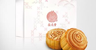 【又中秋】位元堂呈獻:迷你柑桔桂花白蓮蓉月餅 100%香港製造 過一個銀閃珍珠中秋節日