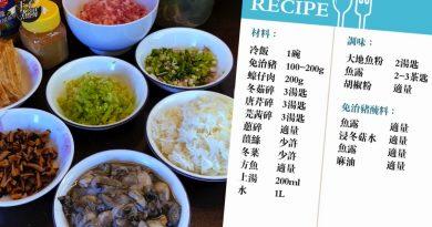 【王子煮場】洗蠔有法 必學家常潮州料理:蠔仔肉碎粥 x方魚脆脆
